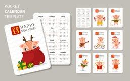 Шаблон календаря иллюстрация вектора