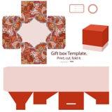 Шаблон коробки подарка Стоковое Изображение