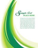 шаблон крышки зеленый Стоковое Изображение