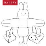 Шаблон пакета для еды пекарни иллюстрация штока