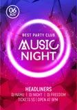Шаблон плаката ночи музыки танцев ночи Electro приглашение рогульки события партии клуба диско концерта стиля иллюстрация вектора