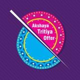 Шаблон предложения фестиваля tritiya Akshaya Стоковые Изображения RF
