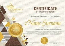 Шаблон сертификата с полигональной картиной стиля, элегантных и современных иллюстрация вектора