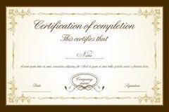 шаблон сертификата Стоковые Фотографии RF