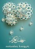 Шаблон kareem Рамазан приветствуя иллюстрация вектора