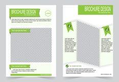 Шаблон брошюры, шаблон зеленого цвета дизайна рогульки Стоковое Изображение