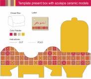 Шаблон вектора для присутствующей коробки Стоковое Изображение RF