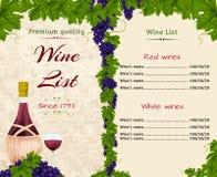 Шаблон винной карты Стоковое Фото
