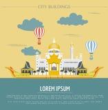 Шаблон графика зданий города Мечеть Омара султана зверюг иллюстрация штока