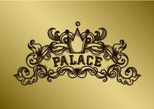 Шаблон дизайна гравировки вензеля грациозно Каллиграфическая линия дизайн логотипа искусства Королевская власть, визитная карточк иллюстрация вектора