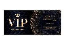 Шаблон дизайна карточки приглашения VIP наградной Стоковые Изображения