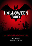 Шаблон дизайна партии хеллоуина Стоковая Фотография RF