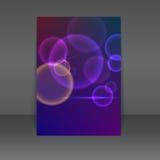 Шаблон дизайна рогульки или плаката Стоковое Фото