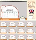 Шаблон 2017 календаря треугольника стола Размер: 210mm x 150mm Формат A5 голубой вектор неба радуги изображения облака иллюстрация вектора
