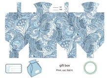 Шаблон коробки подарка иллюстрация вектора