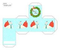 Шаблон коробки праздника Стоковое Изображение