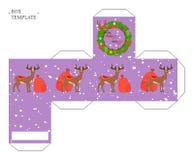 Шаблон коробки праздника Стоковые Изображения RF