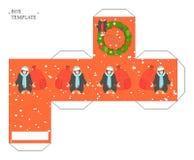 Шаблон коробки праздника Стоковое Фото