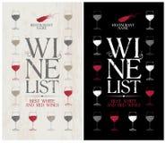 Шаблон меню винной карты. Стоковое Фото