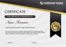 Шаблон награды сертификата/диплома, черный серый цвет иллюстрация штока