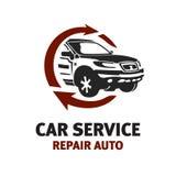 Шаблон логотипа обслуживания автомобиля Знак автомобильного ремонта Стоковые Изображения