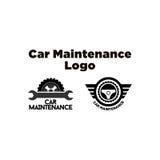 Шаблон логотипа обслуживания автомобиля Стоковое Фото
