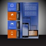 Шаблон представления брошюры с электронными элементами Стоковые Изображения