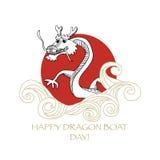 Шаблон продвижения гонок шлюпки дракона Плакат Featival шлюпки дракона Стоковое Фото