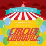 Шаблон плаката масленицы цирка Стоковые Фотографии RF
