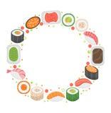 Шаблон рамки суш с космосом для текста Японская кухня изолированная на белой предпосылке Иллюстрация вектора, искусство зажима Стоковые Изображения
