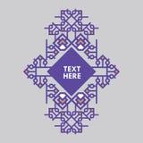 Шаблон рамки Insignias ретро дизайна роскошный для логотипа Знак дела, идентичность для ресторана, королевской власти, бутика, го Стоковые Изображения RF