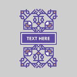 Шаблон рамки Insignias ретро дизайна роскошный для логотипа Знак дела, идентичность для ресторана, королевской власти, бутика, го Стоковые Изображения