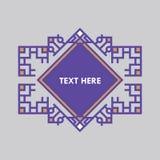 Шаблон рамки Insignias ретро дизайна роскошный для логотипа Знак дела, идентичность для ресторана, королевской власти, бутика, го Стоковое Фото