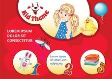 Шаблон ребенк бесплатная иллюстрация