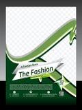 Шаблон рогульки магазина моды Стоковые Фото
