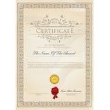 Шаблон сертификата Стоковое Фото
