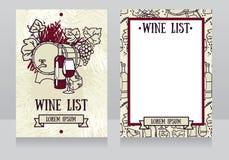 Шаблон для винной карты Стоковое фото RF