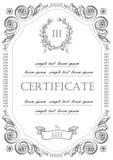 Шаблон для сертификата Стоковое Изображение