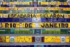 Шаги Lapa, или Escadaria Selaron, в Рио-де-Жанейро, Бразилия Стоковая Фотография