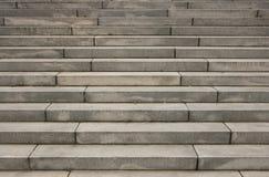 шаги slavin к Стоковая Фотография