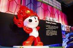Шанхай, Китай, 1-ое июля 2013: Чествование Exhitiion Exp Стоковое Изображение RF