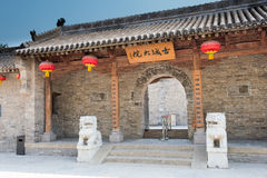 ШАНЬСИ, КИТАЙ - 29-ое августа 2015: Gucheng Dayuan (фольклорный музей) famo Стоковые Изображения RF
