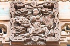 ШАНЬСИ, КИТАЙ - SEPT. 06 2015: Сброс на особняке Qujia известная Стоковое Изображение