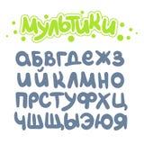 Шарж алфавита Иллюстрация вектора