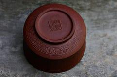 Шар Брайна для китайского чая Стоковое Изображение