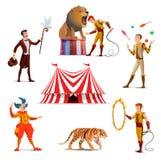 Шатер цирка большой, тренер, волшебник, клоун, juggler иллюстрация вектора