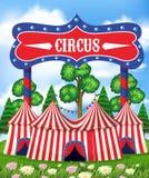 Шатры цирка на парке иллюстрация штока
