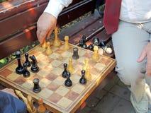 Шахмат на стенде Стоковые Изображения RF
