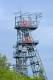 шахта gire головная Стоковые Фото
