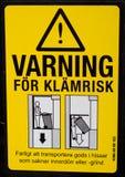 шведский язык знака опасности Стоковое фото RF
